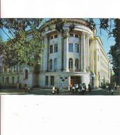 Russia, Saratow, Саратов, Bibliothek, University Library, Ungebraucht 1975 - Russia