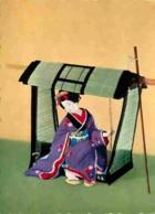 Japon - Osome's Doll - Voir Scans Recto-Verso - Japon