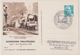 FRANCE 1952  CARTE Exposition Philatélique Des Cheminots PARIS 1-2 Novembre 1952 Carte Les Cheminots Philatélistes - Commemorative Postmarks