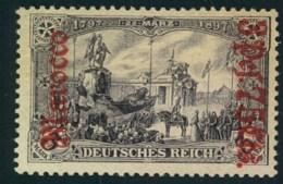 """1905, 3 P 75 C Auf 3 Mark (""""DEUTSCHES REICH"""") Postfrisch (25:16) - Bureau: Maroc"""