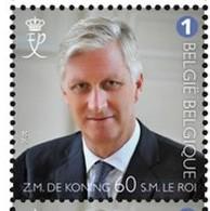 2020 King Roi Koning Filip Philippe MNH !!! - Belgique