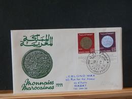 56/506   3 FDC MAROC - Morocco (1956-...)