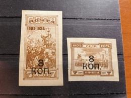 USSR 1927   , MN - 1923-1991 URSS