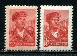 Russia 1958 Mi 2138,2231 MNH OG - 1923-1991 USSR