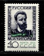 Russia 1958  Mi 2137 MNH OG ** - 1923-1991 URSS