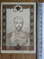(71) Saône Et Loire - Marcigny, Carte Commerciale Martin-Chaussade, Draperies... Tsar Nicolas II - France