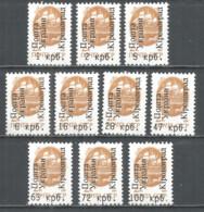 Ukraine Kirovograd Local Overprint 1994 Mint Stamps MNH(**) - Oekraïne