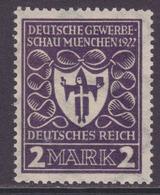 DR MiNr. 200b ** Gepr. - Deutschland