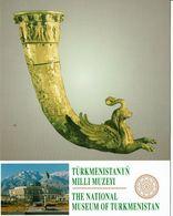 ASIE  TURKMENISTAN - Carte Du Muséum National - Redon Trouvé Dans Le Vieux Husey - Turkménistan