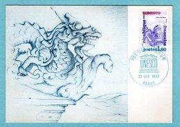 Carte Maximum 1982 - Unesco 1982 - YT 71 - Hué Vietnam - Cartes-Maximum