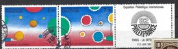 FRANCE 1982:  Superbe T.P. , Obl.,   TTB - Gebraucht