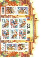 Jeux Olympiques D'été à Pékin 2008 - Mint/Hinged