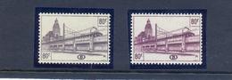 Nrs. TR353 + TR353a Postgaaf ** Prachtig MNH 105 Côte - Bahnwesen
