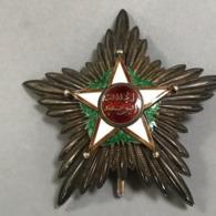 MAROC : ORDRE Du OUISSAM ALAOUITE, Argent, Vermeil Et émail, 2° Type, Belle Patine - Medals