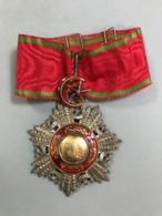 TURQUIE : Commandeur De L'Ordre Du Médjidié, En Argent Et Centre En Or, Modèle Dit De Bijoutier Repercé...... - Medals