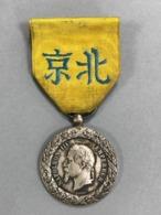 FRANCE :  Médaille Commémorative De L'expédition De Chine (1860) Signée BARRE, En Argent TTB - Médailles & Décorations