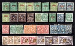 Dédéagh Belle Collection Neufs Et Oblitérés 1893/1903. A Saisir! - Dédéagh (1893-1914)