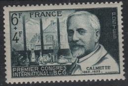 FR 1238 - FRANCE N° 814 Neuf** Camette - France