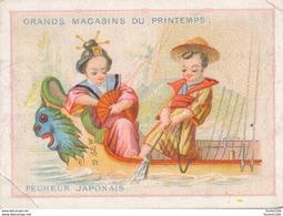Chromo Dangevillé JAPON Pêcheur Japonais Ombrelles Magasins Au Printemps Fauteuils Des Promenades Rue Du Colysée Paris - Otros