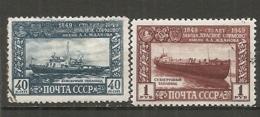 RUSSIE -  Yv N° 1348,1349  (o)  Chantier Naval Cote  20 Euro  BE  2 Scans - 1923-1991 UdSSR