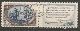 RUSSIE -  Yv N° 1345 Avec Bandelette  (o)  2r  Pouchkine Cote  11,5 Euro  TBE   2 Scans - 1923-1991 UdSSR