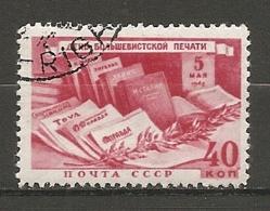 RUSSIE -  Yv N° 1337 (o)  Journée De La Presse Et Du Livre Cote  3,5 Euro  BE - 1923-1991 USSR