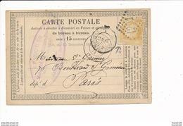 Carte Précurseur Année 1874 Cachet De ROOTLIEB Marchand De Timbres Postes à AMSTERDAM Au Dos Leloup Libraire à COUTANCES - Cartoline Precursori