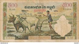Billet De Banque Cambodge 500 - Cambogia