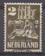 Pays-Bas 1950  Mi.nr. 558 Wiederaufbau Im Kriege Zerstörter Kirchen  Oblitérés / Used / Gestempeld - 1949-1980 (Juliana)