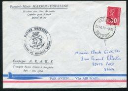 17185 T.A.A.F N°1664°(France) Marion Dufresne Campagne A.R.A.K.S   Cape Town Du 25.9.1974   TB - Cartas