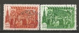 RUSSIE -  Yv N° 1392,1393  (o)  Révolution Cote  8 Euro  BE  2 Scans - 1923-1991 UdSSR