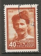 RUSSIE -  Yv N° 1386  (o)  Tchapaiev  Cote  15 Euro  BE 2 Scans - 1923-1991 UdSSR