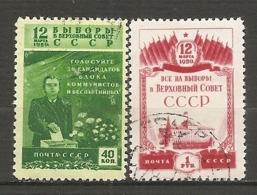 RUSSIE -  Yv N° 1410,1411  (o)  Lénine Cote  20 Euro  BE 2 Scans - 1923-1991 UdSSR
