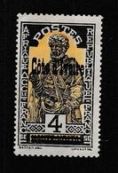 COTE D 'IVOIRE YT 89 Neuf - Ungebraucht