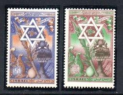 1950 - YT 32 / 33 NEUF ** TRES BEAU COTE 2 € - Israel