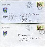 (vrac 20) 2 Enveloppes Dernier Jour BPM 665, 31.12.2002 Et 1er Jour BPI 665 2.1.2003 - Cachets Militaires A Partir De 1900 (hors Guerres)