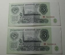 1961 - Russie - Russia - URSS - CCCP - 3 ROUBLE - B3 7423809 / B3 7423810 - Russie