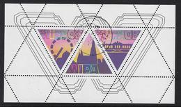 Wipa 2008 Gold - 1945-.... 2ème République