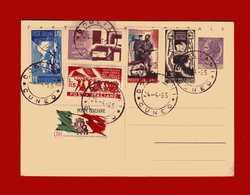 Italia °- 1965 - Ventennale Della Resistenza. Unif. 990/995. Su Intero Postale. 1° Giorno Dogliani ( CUNEO ) - 6. 1946-.. Repubblica