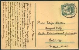 "1910, Ansichtskarte Mit 5 Pfg. Kaiseryacht Ab ""AMANI"" - Colony: German East Africa"