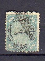 EGYPTE     Oblitéré     Y. Et T.   N° 3      Cote: 45,00 Euros - Égypte