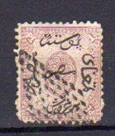 EGYPTE     Oblitéré     Y. Et T.   N° 4      Cote: 8,00 Euros - Égypte