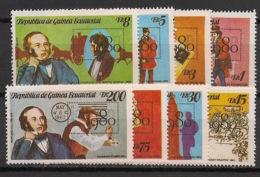 Guinée  équatoriale - 1979 - N°Mi. 1557 à 1564 - London 1980 - Neuf Luxe ** / MNH / Postfrisch - Guinée Equatoriale