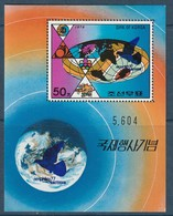 COREE Du NORD - BLOC ** (1977) ESPACE - ASTP Mission Apollo- Surcharge Amphilex 77 - Asia
