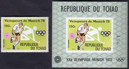 Tchad Chad / Olympic Games Munich 1972 / Field Hockey Winner Germany / MNH Stamp + De Luxe Lux Block - Summer 1972: Munich