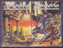 73-984 / LIBYA  - 1997   LIBYAN DEPORTEES    Used O  2 V. - Libyen