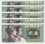 CHINA 2 JIAO 1980 P-882 UNC 5 PCS [CN4095a] - China