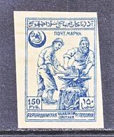 AZERBAIJAN   22   * - Azerbaiyán