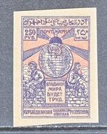 AZERBAIJAN   23   * - Azerbaiyán