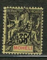MOHELI          N°  YVERT  :  9   OBLITERE       ( Ob   5/17 ) - Oblitérés